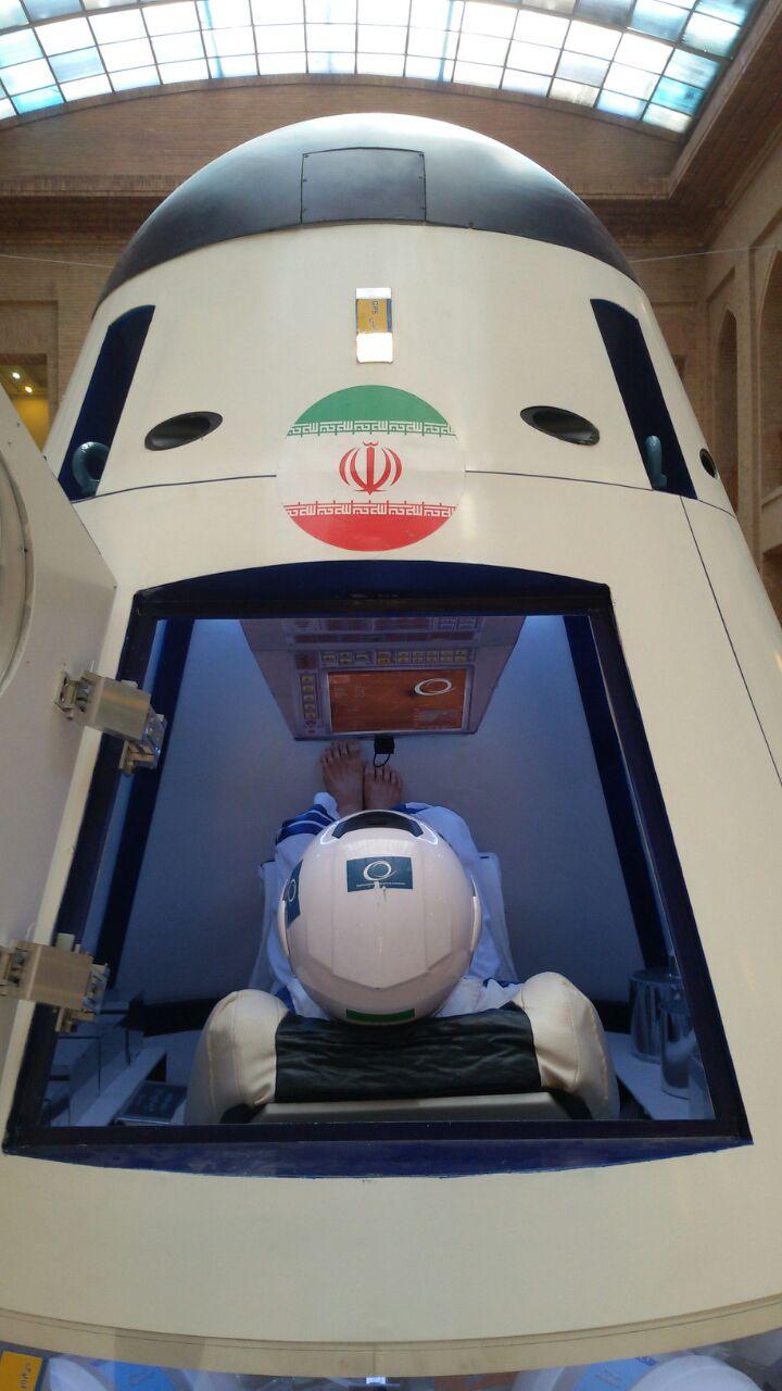 رونمایی از فضاپیمای ایرانی در موزه +عکس