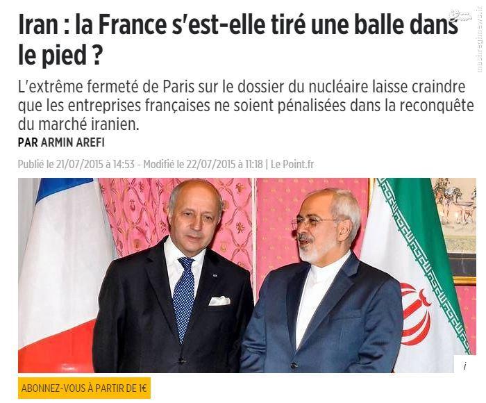 آیا فرانسه در مذاکره با ایران خود زنی کرده است؟