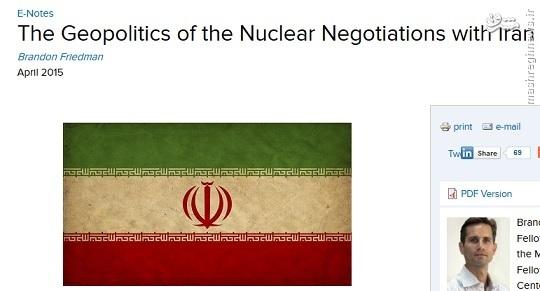فهرست اهداف آمریکا در مبارزه برای انعقاد توافق با ایران //  در حال تکمیل
