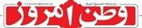 انتقاد از حمایت نعمتزاده از خودروسازان/ دولت به دنبال سرک کشیدن به حسابهای بانکی مردم است/ ابهام در میزان چاپ اسکناس در دولت یازدهم/ لزوم تغییر در تیم اقتصادی دولت/ شکست هدفگذاري دولت برای صادرات سال 94