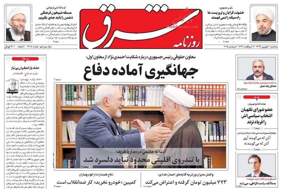 خارج کردن لاریجانی از دایره اصولگرایی توسط اصلاحات/ احمدینژادیها دست به دامان عدلیه