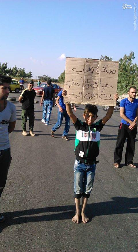انهدام تانک و نفربر تروریستها در فوعه و کفریا/شیعیان ادلب در آستانه نسل کشی/گسترش درگیریهای داخلی تروریستها در محلات جنوب دمشق/آماده انتشار