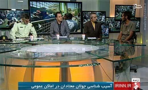 عکس/ اقدام غیراخلاقی شبکه خبر در حاشیه یک دعوت