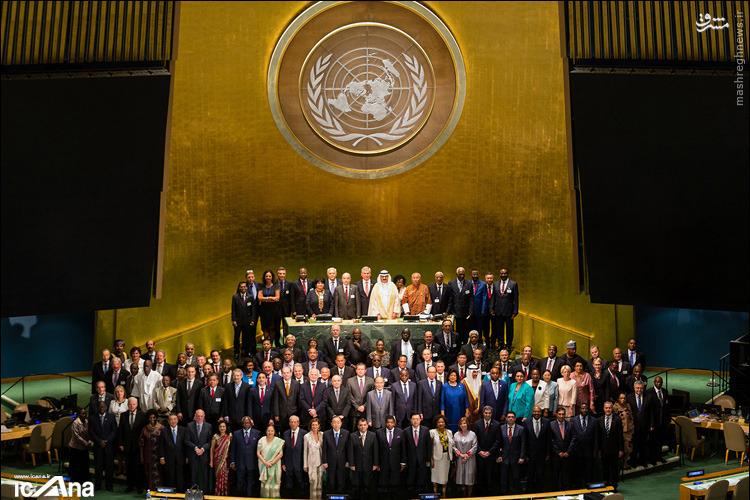 عکس دسته جمعی روسای پارلمانهای جهان