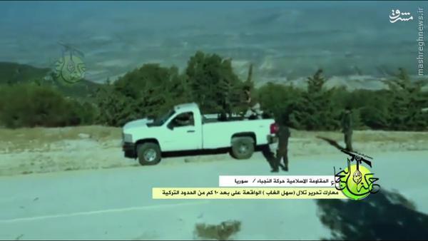 عملیات رزمندگان حرکت النجبا در سهل الغاب+عکس و فیلم