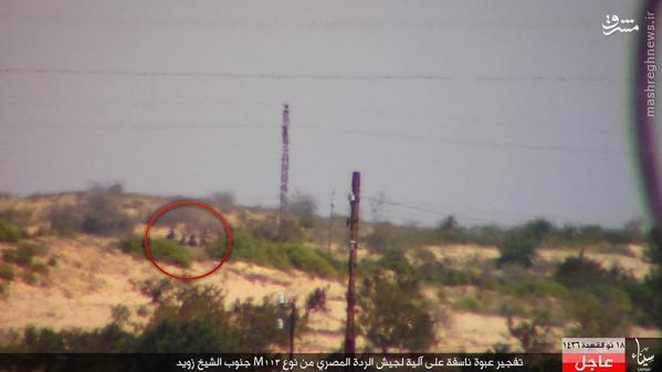 کمین داعش علیه ارتش مصر در سینا+تصاویر