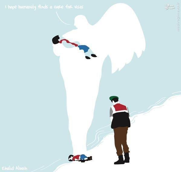مرگ تکاندهنده کودک سه ساله سوری سوژه رسانه ها شد + عکس