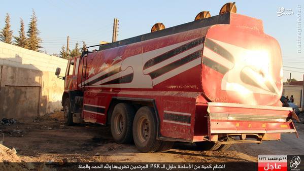 کشف تسلیحات پ.ک.ک توسط داعش+تصاویر
