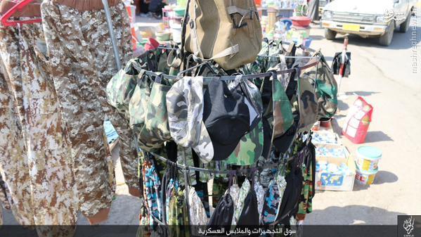 بازار لباس داعش در حویجه کرکوک+تصاویر