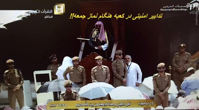 استقرار نفربر زرهی در مسجد النبی+تصاویر