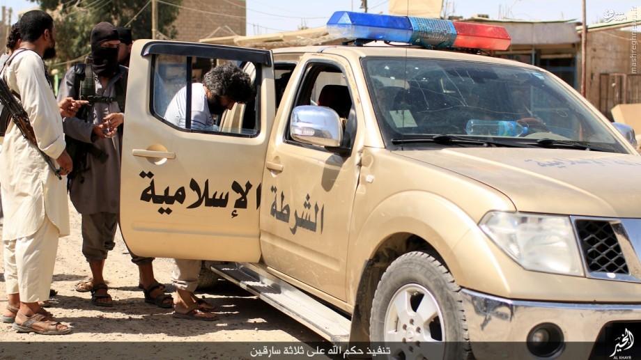 قطع دست 3 شهروند سوری توسط داعش+تصاویر
