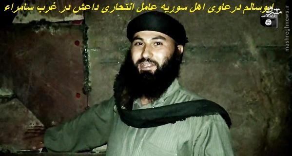 حمله انتحاری داعش در غرب سامرا+تصاویر