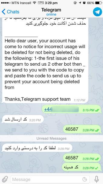 فارسی+شدن+تلگرام