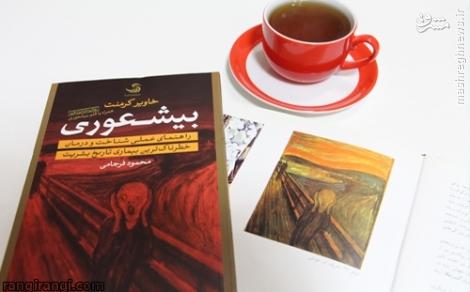 «خندوانه» برای انتخاب کتاب بیشتر دقت کند