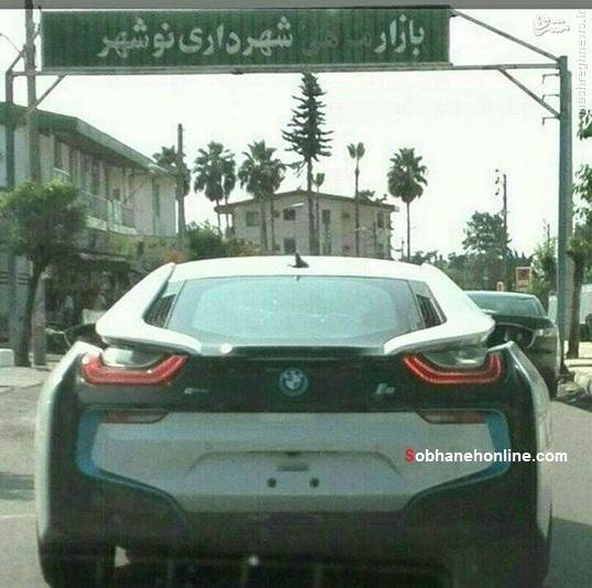 عکس/ BMW ممنوعه در شمال