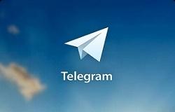 تلگرام اسرائیلی است نه روسی