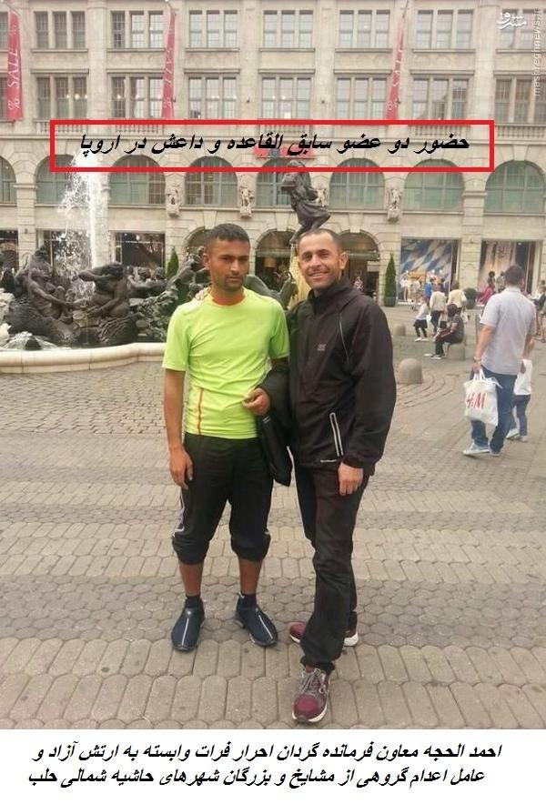 تروریستهای داعش و القاعده در صفوف پناهجویان در اروپا+تصاویر