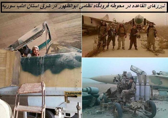 اشغال بخشهایی از فرودگاه راهبردی سوری توسط القاعده+تصاویر