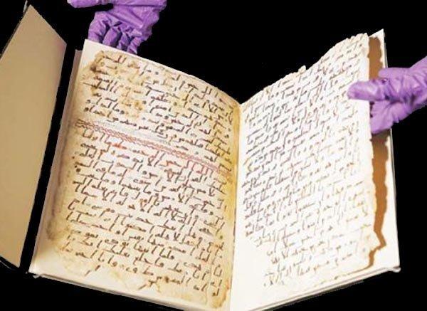 رونمایی از قدیمی ترین نسخه قرآن اندونزی+ عکس