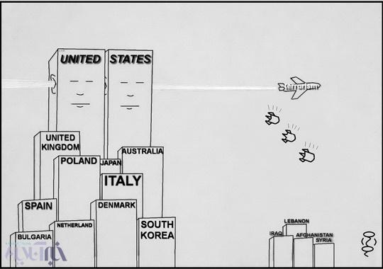 کاریکاتور/ نمای جدید از 11 سپتامبر
