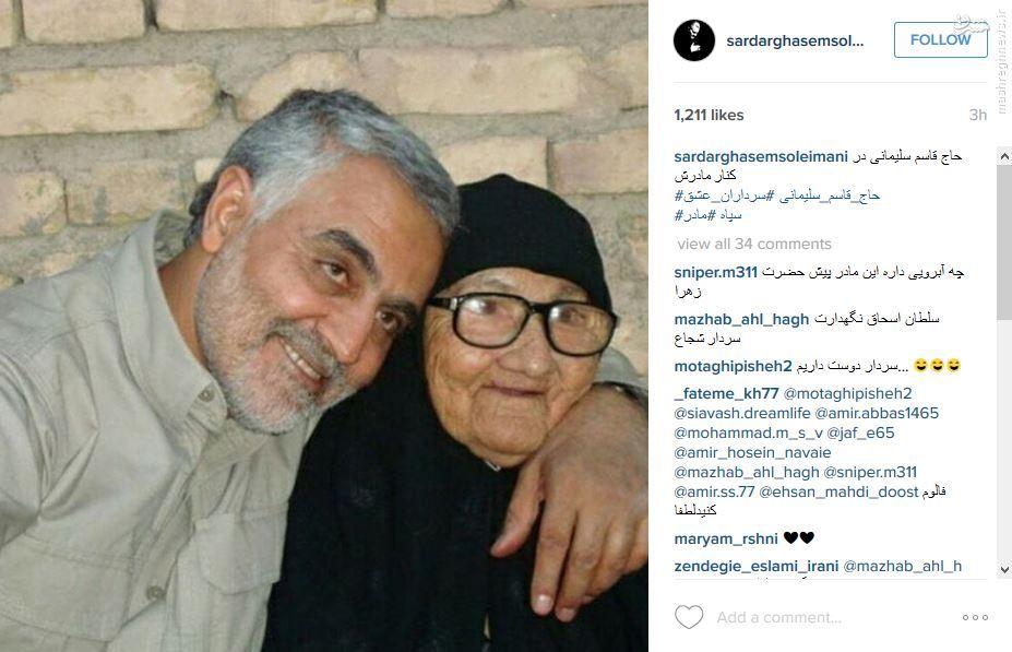 عکس/ حاج قاسم سلیمانی در کنار مادرش