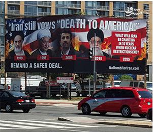 تبلیغات خیابانی علیه رفسنجانی و احمدینژاد در خیابانهای واشنگتن + عکس /// در حال ویرایش