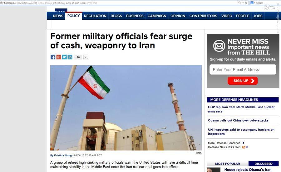 آمریکا از اینکه اس 300 به دست ایران بیافتد هراسان است