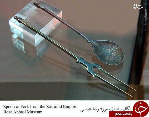 عکس/ قاشق و چنگال ایرانی ها 1500 سال پیش