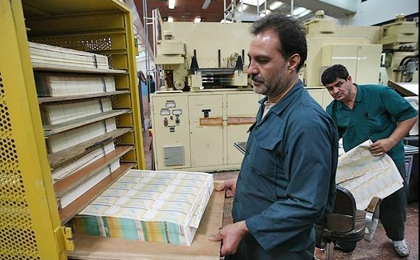 اسکناسهاي ايران چطور چاپ ميشود؟