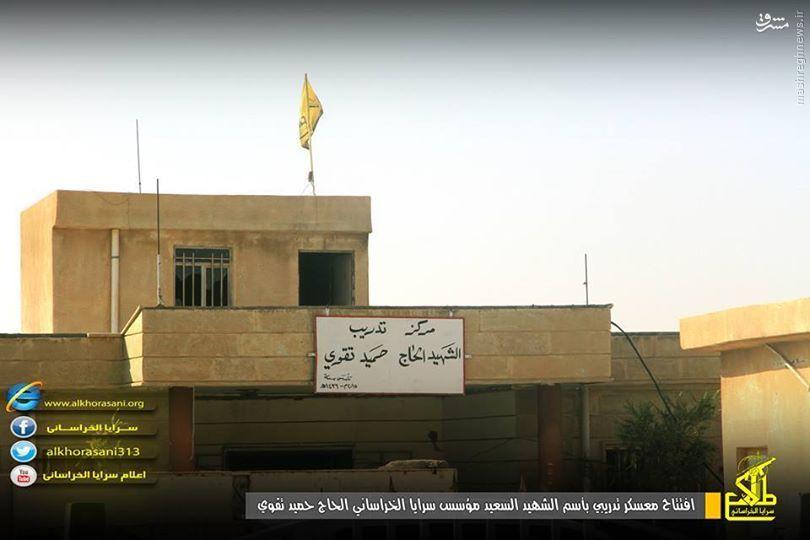 افتتاح اردوگاه شهید تقوی در عراق+تصاویر