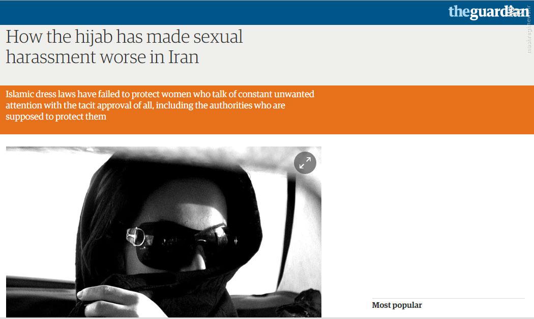 حمله نشریه انگلیسی گاردین به حجاب در ایران/// در حال ویرایش