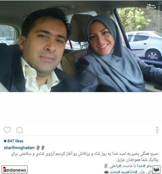عکس/ سلفی مجری ورزشی تلویزیون و همسرش