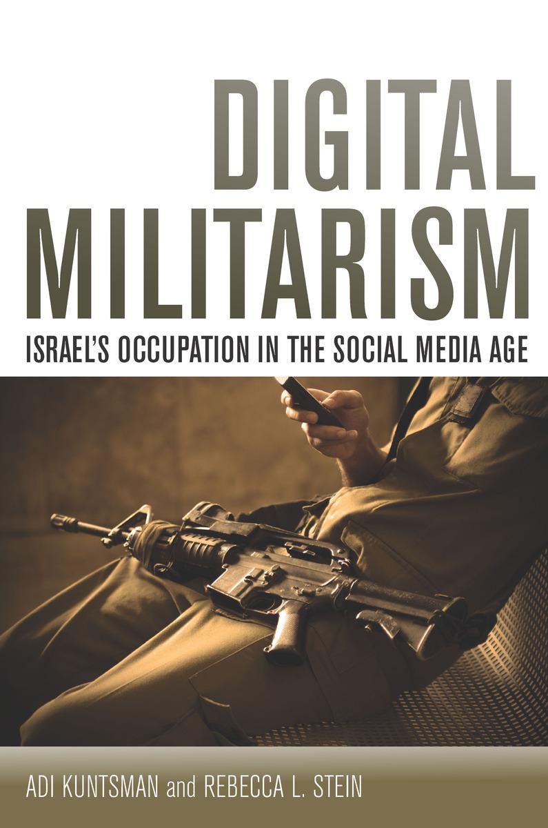 رژیم صهیونیستی چگونه از فضای مجازی و پایگاه های اجتماعی اینترنتی بهره برداری می کند