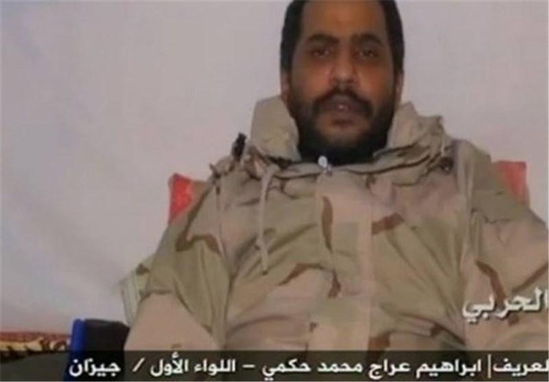 پیام اسیر سعودی به نظامیان +عکس
