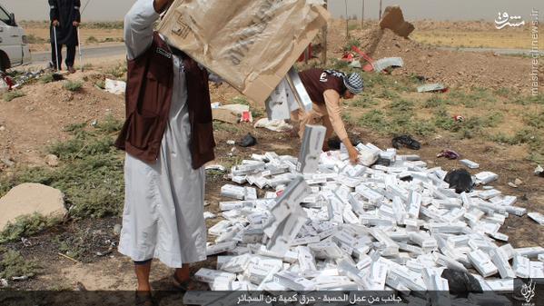 فعالیتهای پلیس داعش در کرکوک+تصاویر