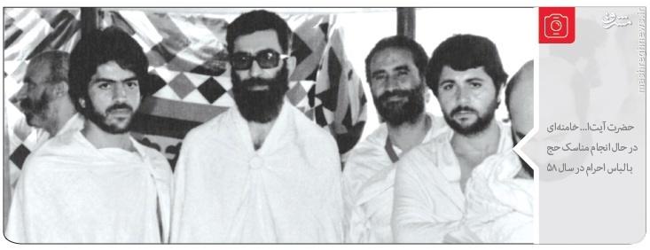 عکس/ رهبر انقلاب در لباس احرام