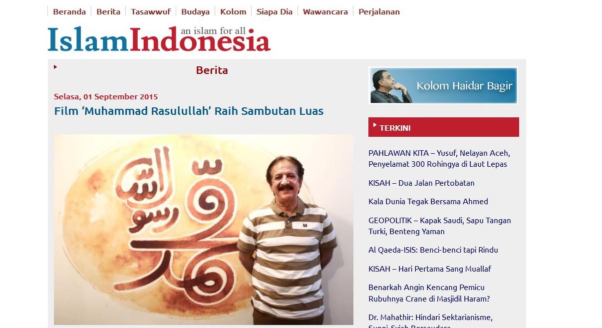 واکنش رسانه های اندونزی به فیلم محمد(ص)+عکس