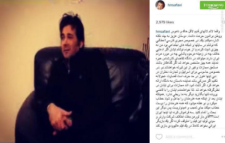 نواب صفوی پرونده مجری فارسی وان را بست +عکس