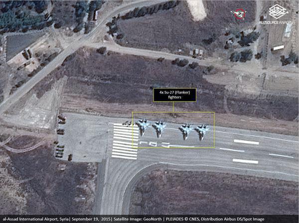 سوخوی 30 در سوریه حضور دارد؟+عکس