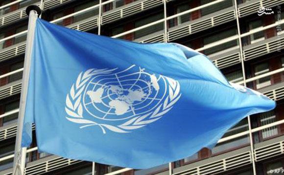 برنامههای بینالمللی برای کاهش هدفمند جمعیت جهان
