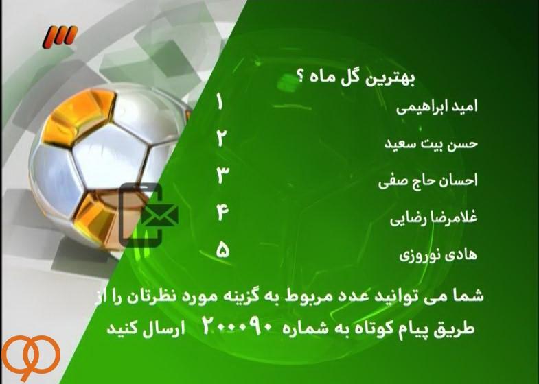 درخواست شجاعانه فغانی و کنایه فردوسی پور به بابک زنجانی