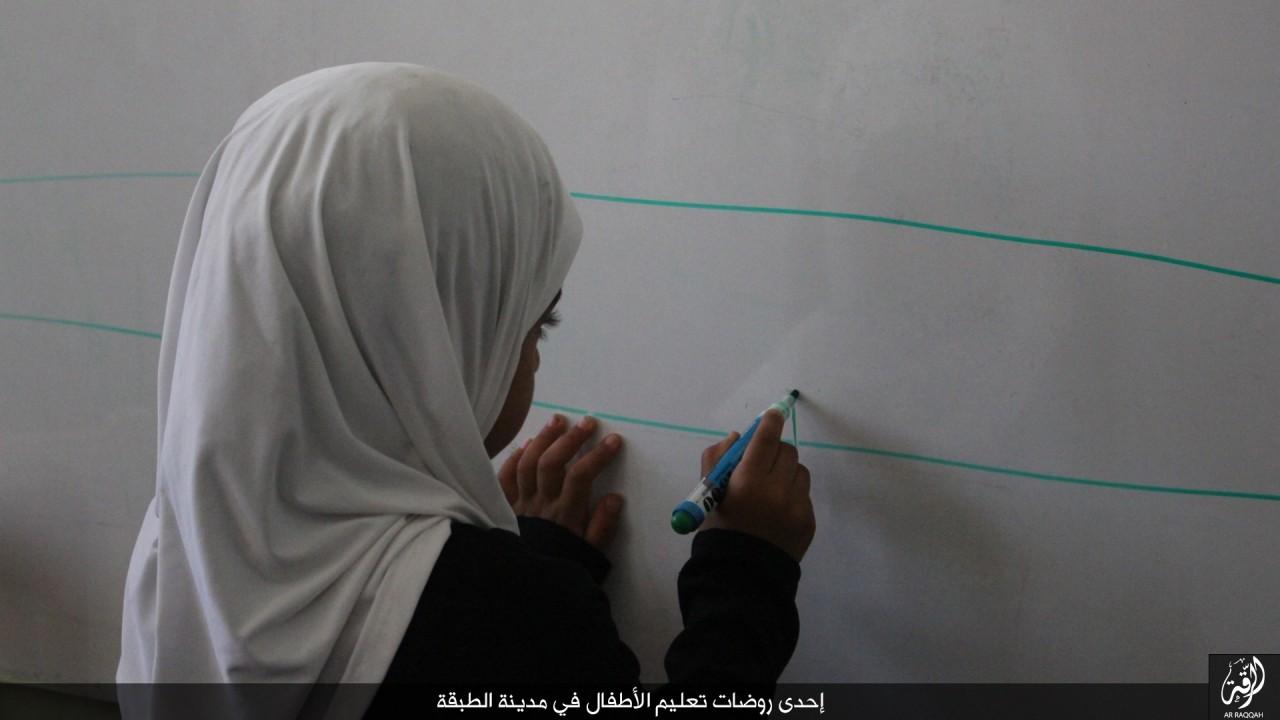 مهدکودک داعش +عکس