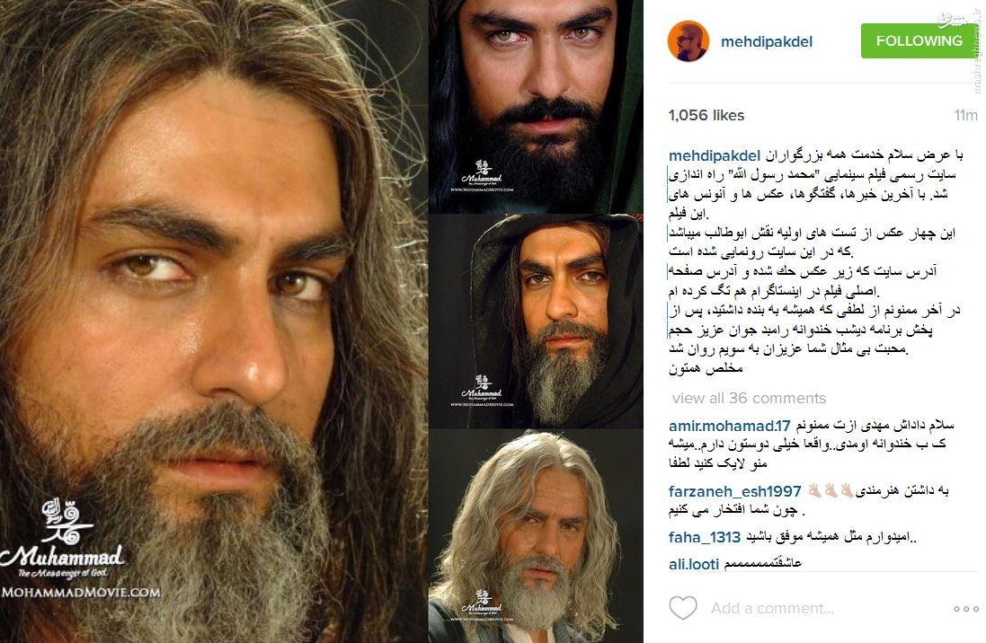 عکس/ گریم مهمان دیشب خندوانه در نقش حضرت ابوطالب