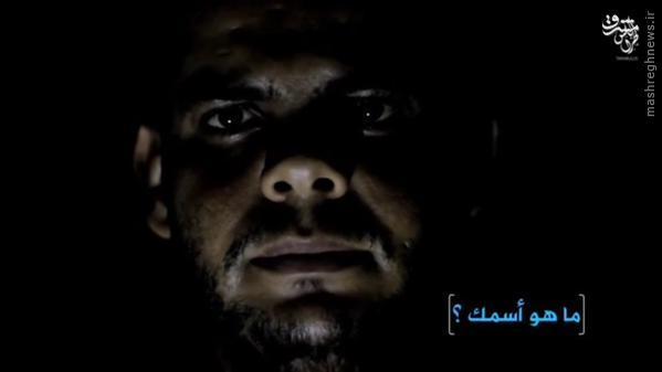 1187667 788 اعدام جوان لیبیایی توسط داعش+تصاویر