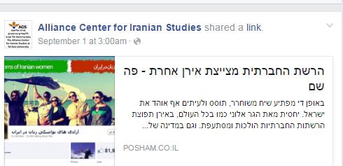 بزک BBC فارسی روی چهره کودتاچی ایرانی در لندن