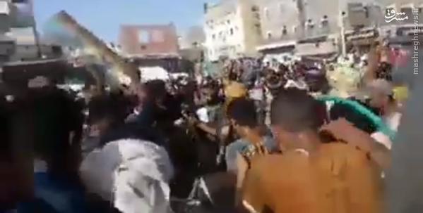 قتل وحشیانه اسیر انصارالله در عدن+تصاویر