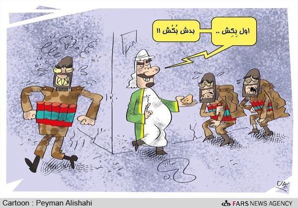 تروریستهای داعش چگونه بیرحم میشوند/ موادی که انسان را تحریک و بی رحم میکند/ افیونی که تروریستها را افعی میکند/ معجونی که داعش
