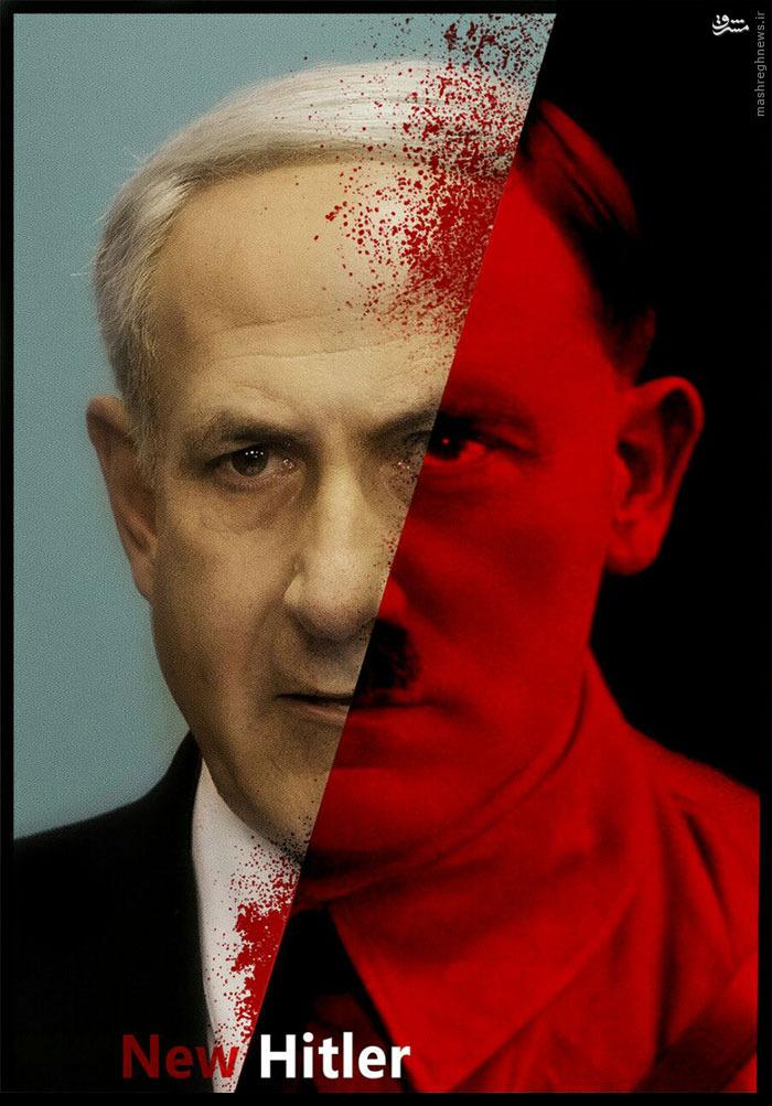 پوستر/ نتانیاهو، هیتلر جدید