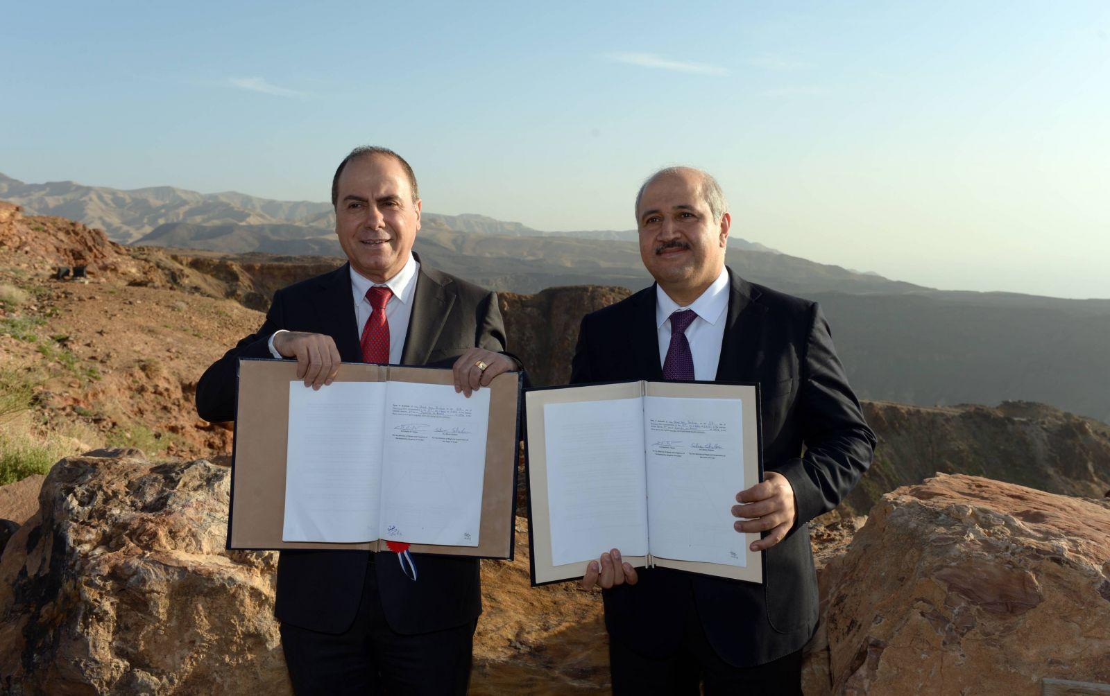 از طرح «مولکول های شتاب دهنده های الکترونیکی» کشور اردن چه می دانید؟