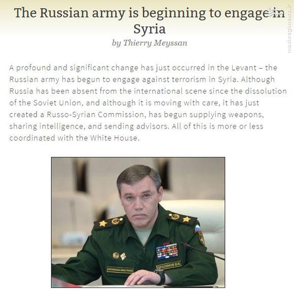 ارتش روسیه دارد وارد معادلات در سوریه میشود